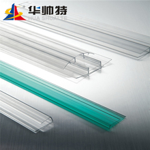 Anti-UV polycarbonate roofing U H F profiles accessory for awning