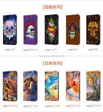 Buy direct from china Printable sublimation leather flip mobile phone case leather case for iphone 6 cover wholesale alibaba