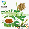 /product-detail/100-natural-fenugreek-seed-extract-supplier-in-china-testosterone-powder-60027440099.html