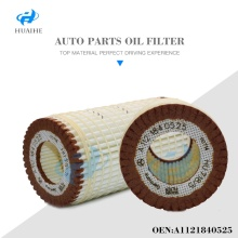 The latest product auto oil filter A1121840525 for benzs oil filter machine