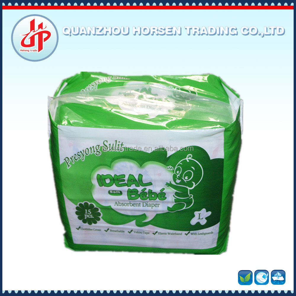 Ideal bebe cheap sleepy baby diaper