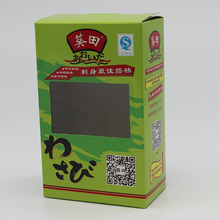 Unique 4C printing paper window gift boxes wholesale cardboard box with window