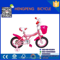 2014 best-selling styles kids gas dirt bike kid bike for sale