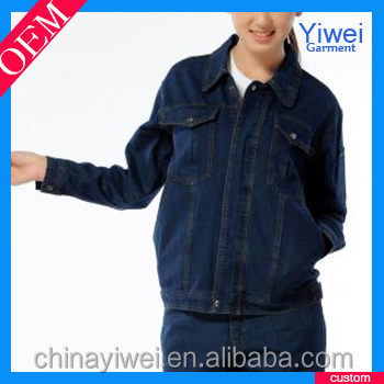 custom denim overalls for women