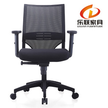 807-2 ergonomic Original design quality mesh office chair