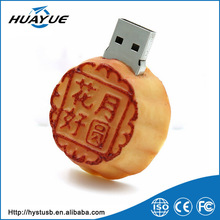 Hot Sale And Factory Price moon-cake shape USB flash disk, Silicone USB 2.0 Wristband USB Memory Disk for People