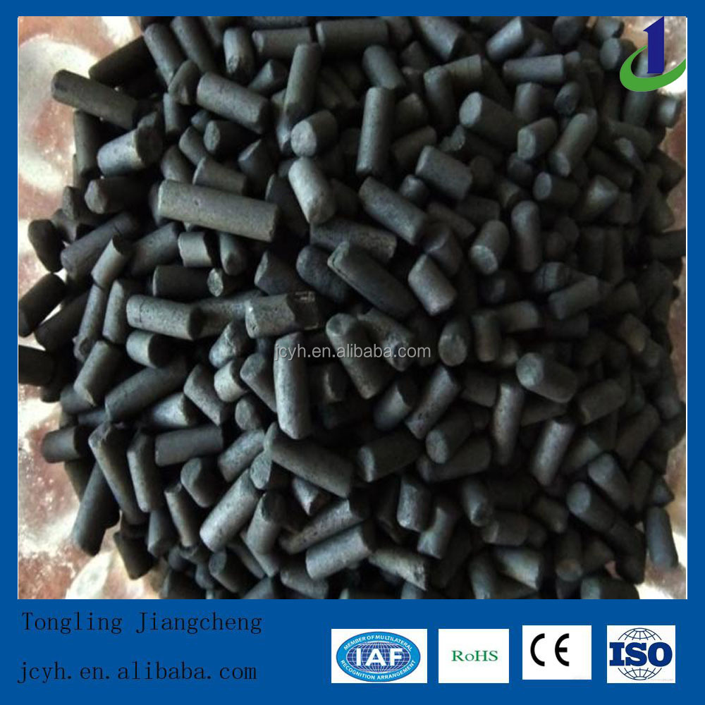 Best sale columnar activated carbon drying activated carbon virgin activated carbon
