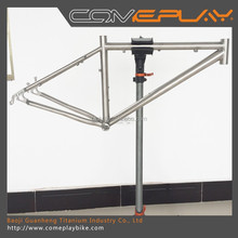 Light weight titanium mountain bicycle frame