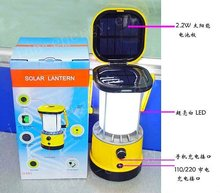 Rechargeable solar Portable Lantern