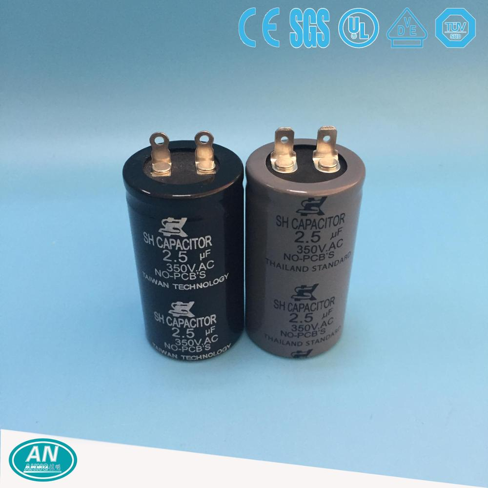 SH SK CAPACITOR 2.5uf with NO-PCB'S