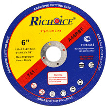 "High quality 9"" 230mm abrasive cutting disc for stainless steel INOX and stone"