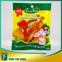 100g Chicken seasoning powder. condiment for soup barbecue for Africa market