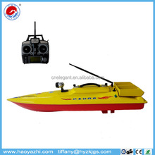 HYZ105 Bait Boat Remote Control Carp Fishing Tackle