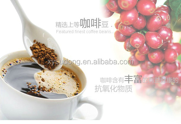 Instant coffee making machine lyophilizer/commercial freeze dried coffee equipment