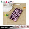 Factory supply cellphone case for iphone 6 PU cover fashion style