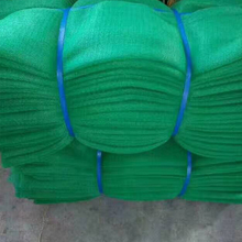 HDPE Green Customized Protection Construction Safety Net