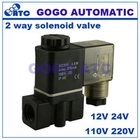 solenoid valve air compressor pressure switch