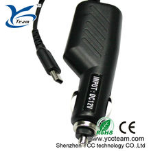 Car charger for DS Lite,Game car charger for NDSL