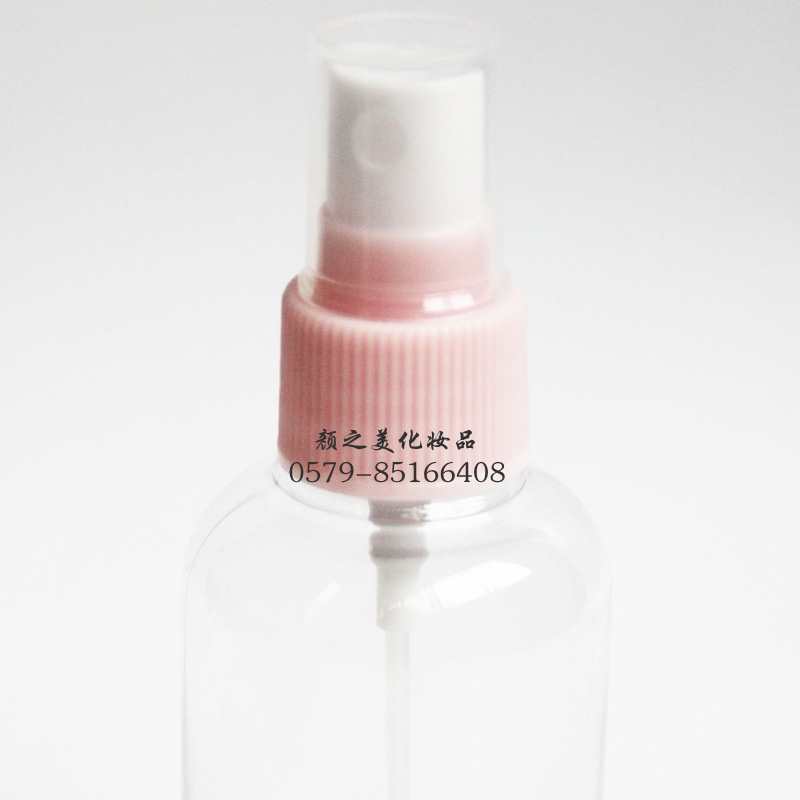 75ml travel bottle series/cosmetics bottle/skin care bottle