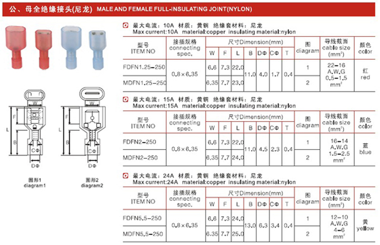 30-FDFN (1).jpg