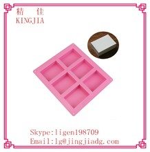(6-Pack) Soap Molds - 100% Handmade Square Silicone