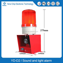 Alarm sirene 220v, alarm ship machine siren and alarm siren 24v