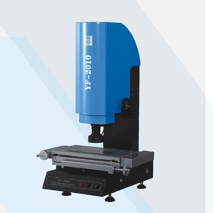 vision measuring instrument price india