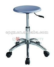 2012 newest style adjustable lab bar stool,height adjustable chair,bar stools Guangzhou,middle east furniture importer