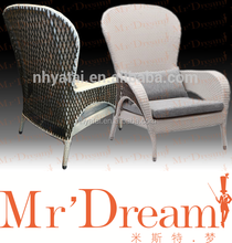 MR DREAM outdoor furniture rattan sofa set single sofa CF48-3001