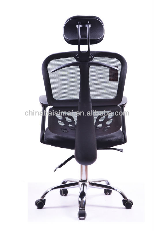D27# 2017 Guangdong New Design Mesh Executive Office Chair