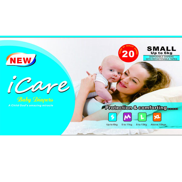 Hot Sale High Quality Competitive Price Disposable Baby Komfy Diaper Manufacturer from China