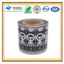 China supply attractive custom energy drink private label