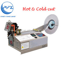 PFL-919 Automatic alloy tube cutting machine