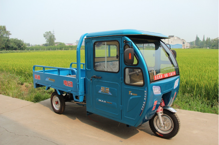 150cc farming tricycle