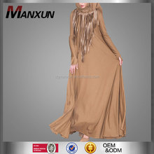 Dubai Abaya 2016 Beautiful Fringe Abaya Honey Mustard Colour Islamic Burqa Designs Image Latest Burqa Designs Pictures