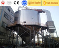 Macromolecule polymers Spray Dryer/drying machine