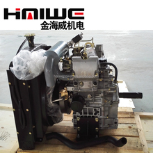 15kw,20hp multi-cylinders China famous brand Changchai diesel engine EV80 Model , Compact design and light weight