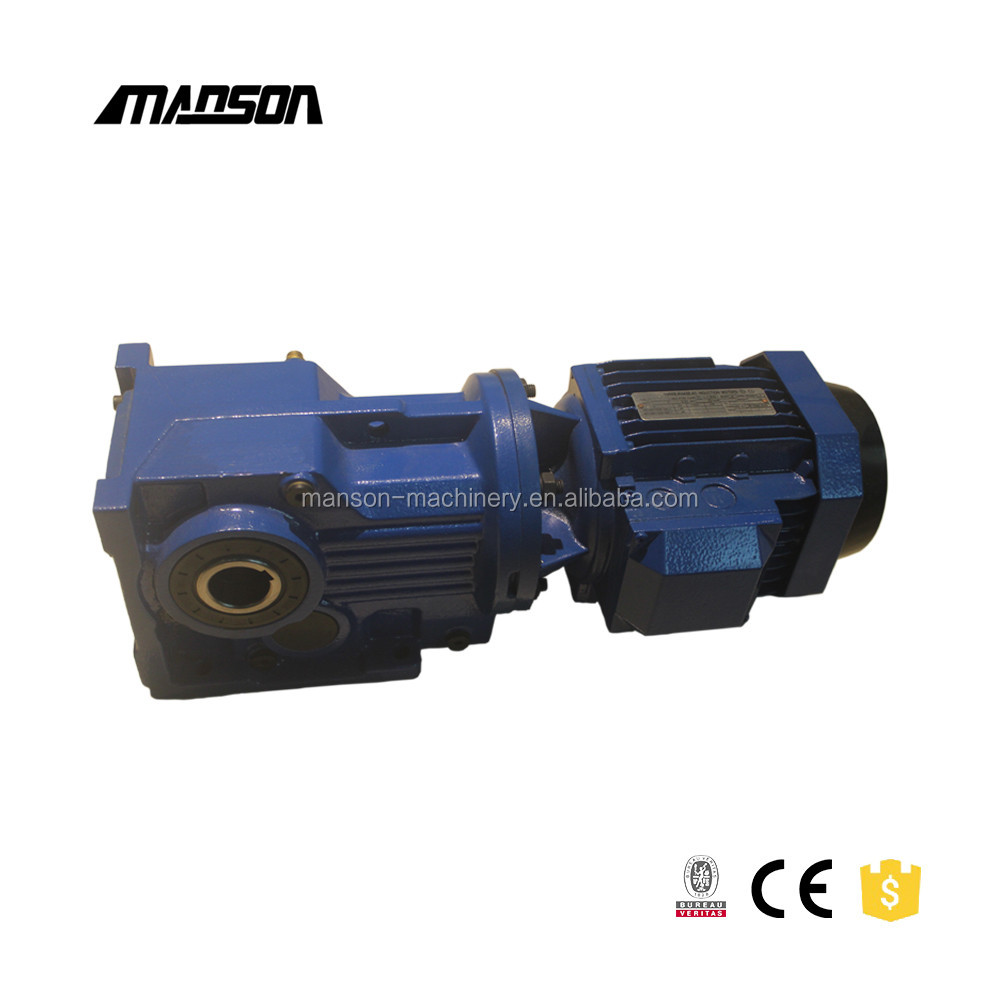 Casting Iron Variable Speed Reducer Gear Motor