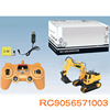 /product-detail/hot-sale-1-26-scale-radio-control-electric-model-excavator-toys-rc9056571003-60598607033.html