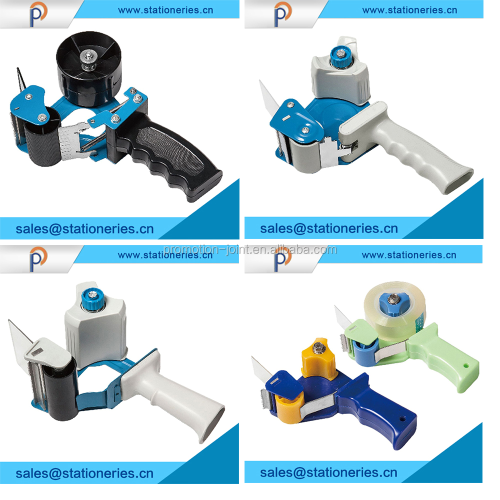 carton sealing machine and box sealer machine / packing tape dispenser