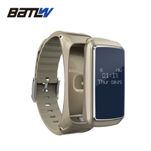 BATL B7 lose the noise,get the <strong>point</strong> m2 smart bracelet