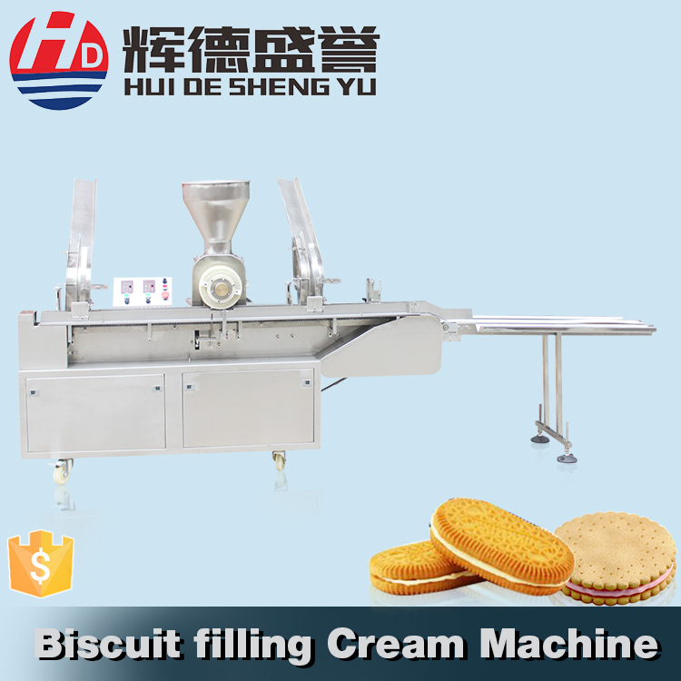 Factory price commercial low cost machine cookie / small biscuit/waffle sandwiching equipment