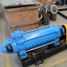 Low head high discharge seawater pump