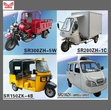 three wheeler tricycle for cargo and passenger 200cc 250cc