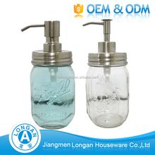 Accept Customize Order high quality stainless steel pump lid glass mason jar wholesale
