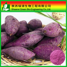 Purple Sweet Potato Extract 4:1,10:1,20:1 / Purple Sweet Potato Extract Powder / Hibiscus Flowers Powder