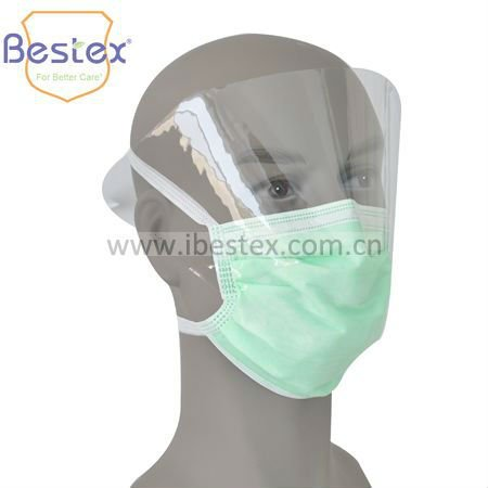 disposable surgical mask with shield