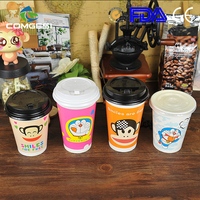 Biodegradable Eco Disposable Custom Coffee Cafe custom cup designed hot paper cups