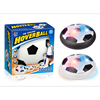 Electric Air Football Inflatable Archery Hoverball