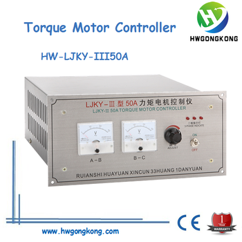 Torque motor controller ljky 3 type 20a for plastic for Types of motor controllers